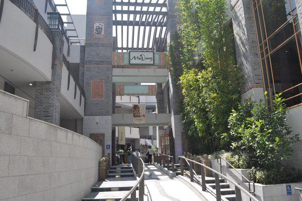 Madang Courtyard